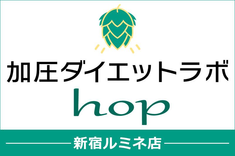 新宿ルミネ店店舗写真1