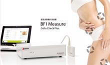 BFIメジャー画像計測